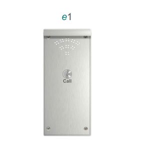 DOOR ENTRY GSM 1WAY BUTTON