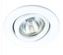 STEEL GIMBAL DOWNLIGHT GX5.3