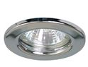 STEEL RING DOWNLIGHT MR16