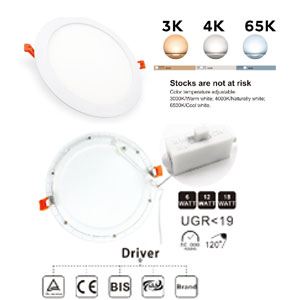 LED CIRC DISC PANEL 12WATT 170mm DIA